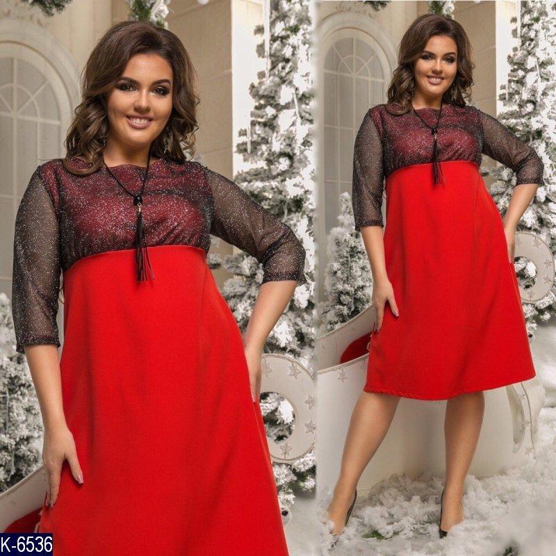 Платье K-6536 - Милания в Одессе