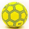 М'яч футбольний Гріппі 5 шарів UKRAINE FB-0047-768 розмір 5, фото 2