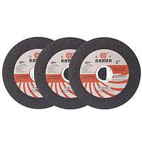25 штук Стальные диски для резки колес 125x1mm Пильный диск для углового шлифовального станка