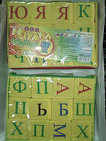Набор кубиков. Буквы. Украинский алфавит