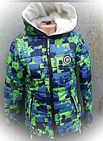 Зимний спортивный костюм с мехом