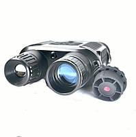 BESTGUARDERNV-8007x31Цифровойночнойвид Бинокуляр 400m Wide Dynamic Range принимает видео 720p