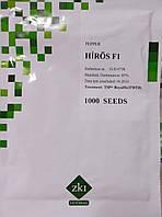 Перец горький Хирош HIROS F1 1000с, фото 1