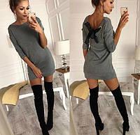 Платье свитер со шнуровкой на спине Mia ! , фото 1