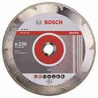 Диск алмазный Bosch Best for Marble 230-22,23