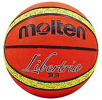 Мяч баскетбольный Molten Libertria size 6 NEW!