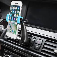 Универсальный Крюк Mount 360 градусов вращения Авто Стойка для переноски воздуха для iPhone Samsung