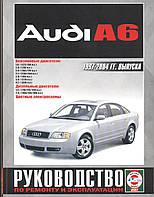 Audi A6 (1997-2004)