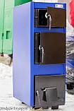Твердотопливный котел HOTT АОТВ-46-50 М  4 мм, фото 2