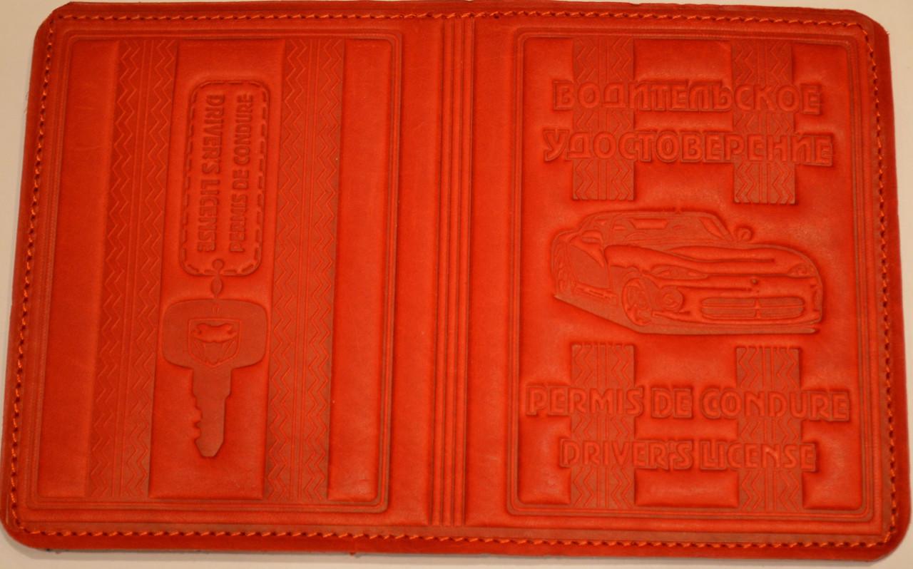 Обложка на водительские документы с вкладышами с тиснением цвет красный