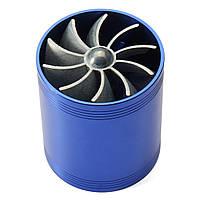 Синий нагнетатель мощности Впускной турбонагнетатель с двумя вентиляторами Турбины с газовым турбонаддувом