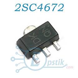 2SC4672, (DKRN), транзистор биполярный NPN, 50В, 2А, SOT89
