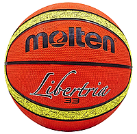 Баскетбольный мяч Molten Libertia №6