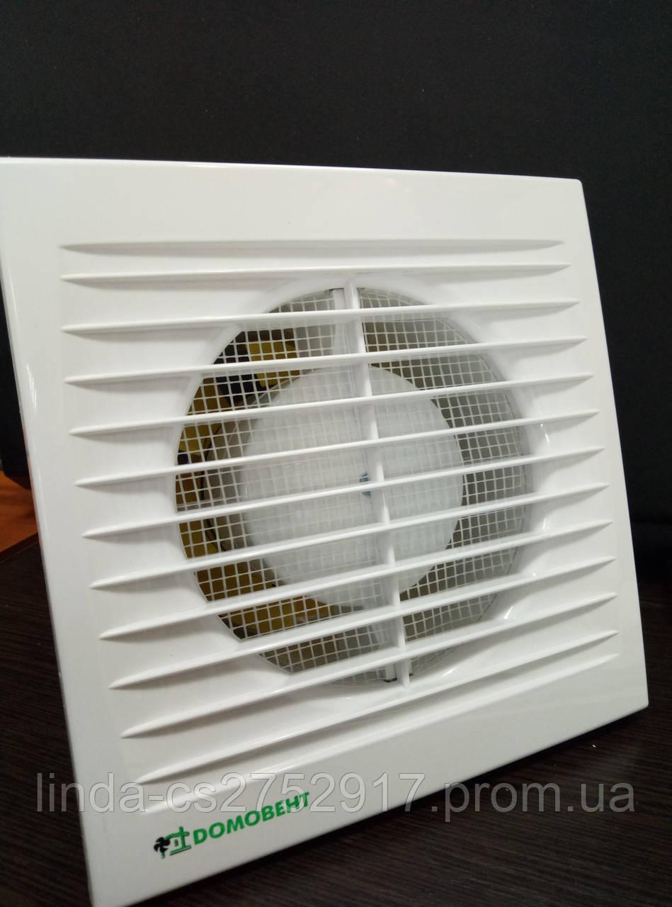 Вентилятор Domovent 125c1,вентилятор бытовой,вентилятор на втулке.