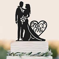 Акриловая невеста и жених с торт для торта с любовью Свадебное Торт Украшение