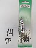 Блесна Reflex, фото 2