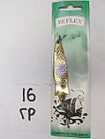 Блесна Reflex, фото 5