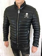 Куртка мужская Philipp Plein D2517 черная зимняя