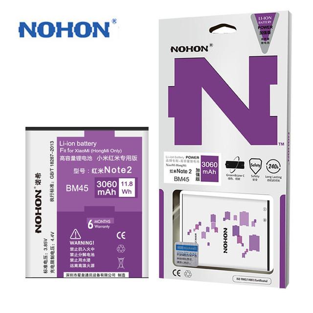 Аккумулятор Nohon для Xiaomi Redmi Note 2 (ёмкость 3060mAh)