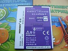 Аккумулятор Nohon для Xiaomi Redmi Note 2 (ёмкость 3060mAh), фото 3