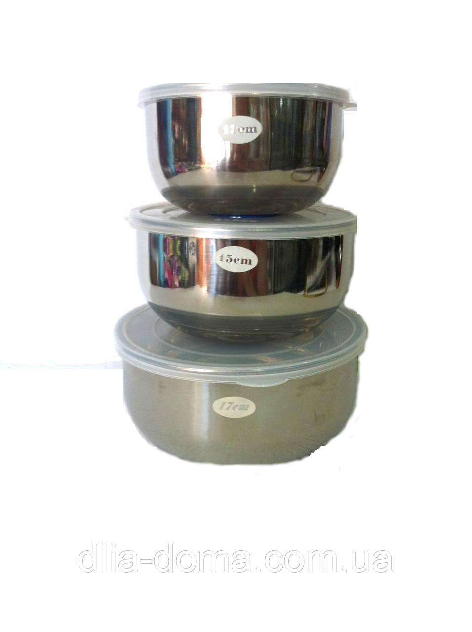Набор судков 3шт, диаметр 17,15,13 см из нержавеющей стали