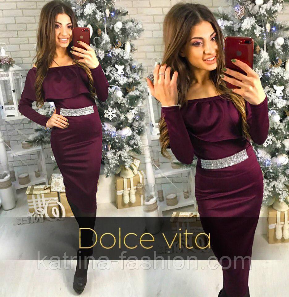 76677edf43f2 Женское модное платье с открытыми плечиками, воланом и камнями (4 цвета) -  KATRINA
