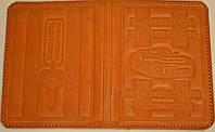 Обложка на водительские документы с тиснением цвет жёлтый