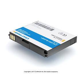 Аккумулятор Craftmann Li3715T42P3h415266 для телефона ZTE N760 (ёмкость 1450mAh)