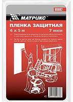 Пленка защитная 4 х 12,5 м 7 мкм полиэтиленовая MTX 888039