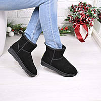 Угги женские UGG короткие Замша 3899 , зимняя обувь
