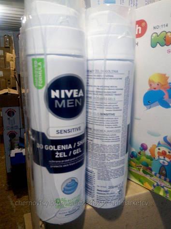 Гель для бритья Nivea для чувствительной кожи 200 мл, фото 2