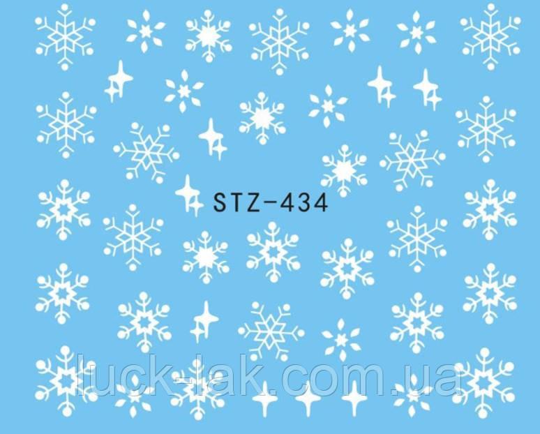 Слайдер дизайн, наклейки снежинки