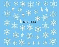 Слайдер дизайн, наклейки снежинки, фото 1