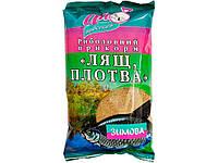 Принада для лову риби зимова (Лящ,плотва) 1 кг ТМ АЙ ПОДСЕКАЙ