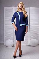Элегантное женское платье большого размера 50,52,54,56,58