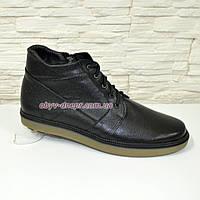 Ботинки мужские зимние на утолщенной подошве, натуральная черная кожа флотар.