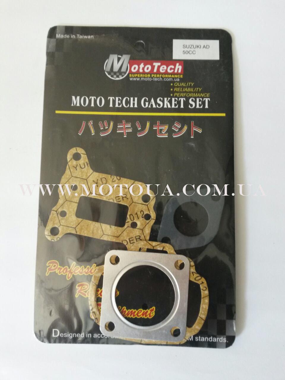 Прокладки цилиндра маленький набор SUZUKI Address-50 49.9cc Mototech