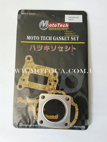 Прокладки цилиндра маленький набор SUZUKI Address-50 49.9cc Mototech, фото 2