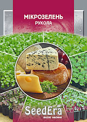 Семена микрозелениРуккола 10г