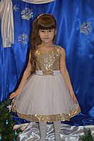 Нарядное платье для девочки с золотой пайеткой