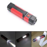 Многофункциональный выпрямительный аварийный фонарь COB LED Фонарь с магнитным хвостом