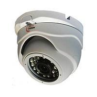 Уличная камера видеонаблюдения Light Vision VLC-4192DFM (White)