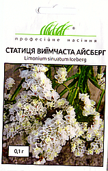 Семена статицы Айсберг белый 0,1г ТМ ДОБРІ СХОДИ