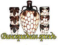 """Набор винный керамический (7 предметов) """"Виноградная гроздь"""""""