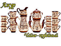 """Набор чайно - кофейный керамический (16 предметов) """"Ажур"""""""