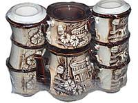 """Сервиз чайный керамический (8 предметов) заварник и сахарница """"Пекин"""""""