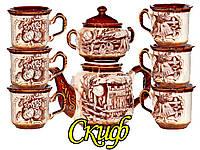 """Керамический чайный сервиз (8 предметов) заварник и сахарница """"Скиф"""""""