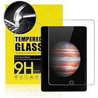 0,3 мм 9H закаленное стекло для экрана iPad Pro 12,9 2015 и 2017 версии