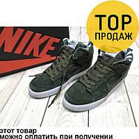 Мужские зимние кроссовки Nike Dunk, темно-зеленые / кроссовки мужские Найк Данк, замшевые, теплые, модные