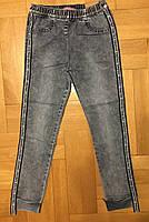 Джинсовые брюки для девочек оптом Grace 116-146 см, №.G80616